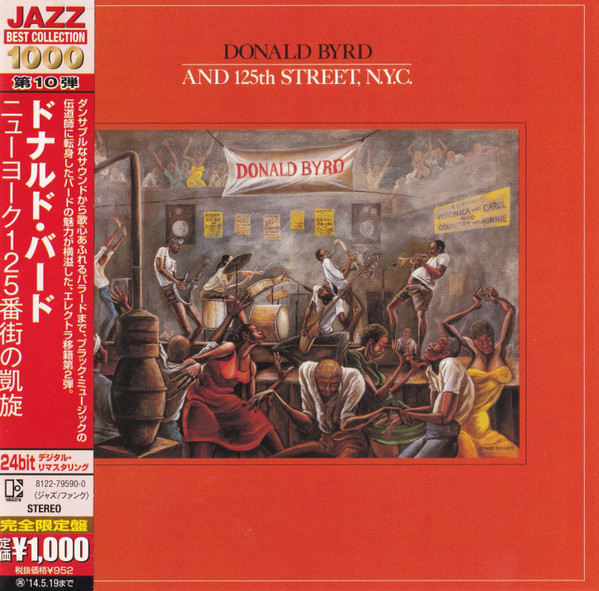 Donald Byrd And 125th Street N Y C Donald Byrd And